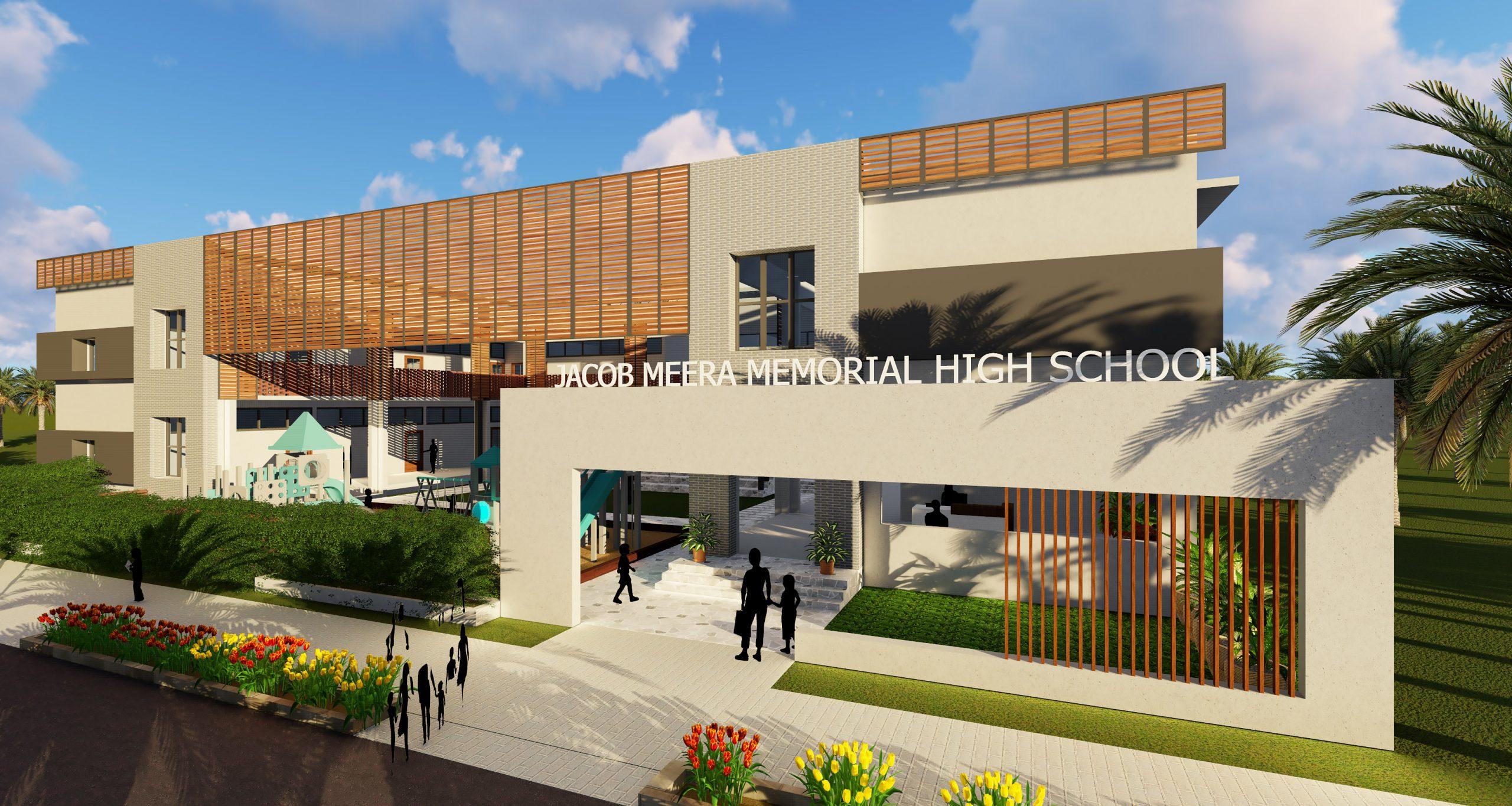 CHELLI SCHOOL